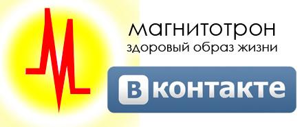 Маркет партнерский интерфейс - 018